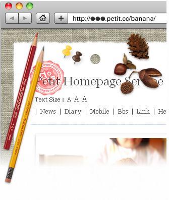 Petitプチのホームページ